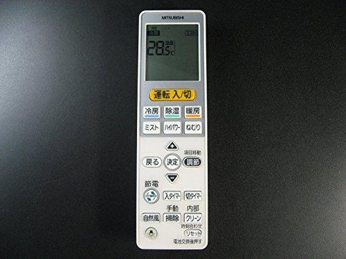 三菱電機 エアコンリモコン VS144