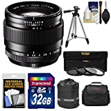 Fujifilm 23mm f/1.4 XF R Lens with 32GB Card + 3 UV/CPL/ND8 Filters + Case + Tripod Kit for X-A2, X-E2, X-E2s, X-M1, X-T1, X-T10, X-Pro2 Cameras