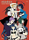 Animation - Gatchaman Crowds Special Price Edition [Japan LTD BD] VPXY-71380