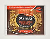 Balalaika Strings Prima 3 String Set Steel Strings Loop end