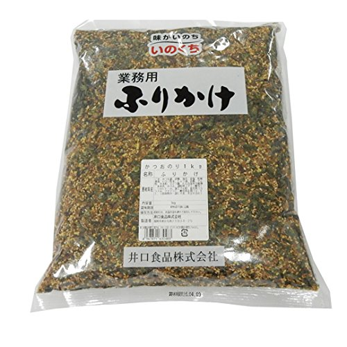 Iguchi food and your seaweed packed 1kg
