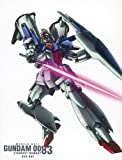 Mobile Suit Gundam 0083 STARDUST MEMORY DVD Box 4 DISC DVD [Limited Release]