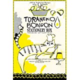 TORANEKO BONBON STATIONERY BOX