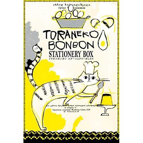 TORANEKO BONBON STATIONERY BOX 画像
