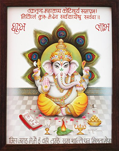 Handicraft Store Shri Yantra Must for Every Working and Living Room Auspicious Poster Painting with Art Beautiful Frame