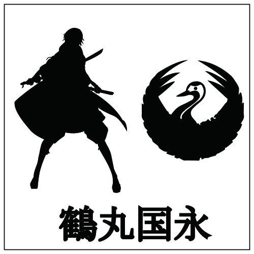 鶴丸国永 カッティングステッカー〈S〉黒