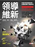 img - for The Toyota Way to Lean Leadership (Chinese Edition) book / textbook / text book