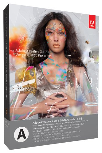 Adobe Creative Suite 6 Design & Web Premium Windows版 アップグレード版「A」(CS5からのアップグレード) (旧製品) B007STFDJY Parent