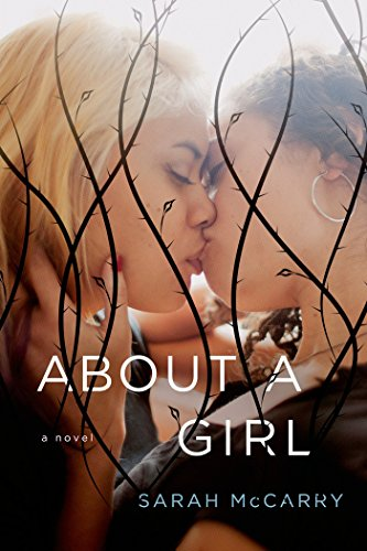 About a Girl: A Novel (The Metamorphoses Trilogy Book 3)