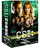 CSI:科学捜査班 シーズン7 コンプリートBOX-I [DVD]