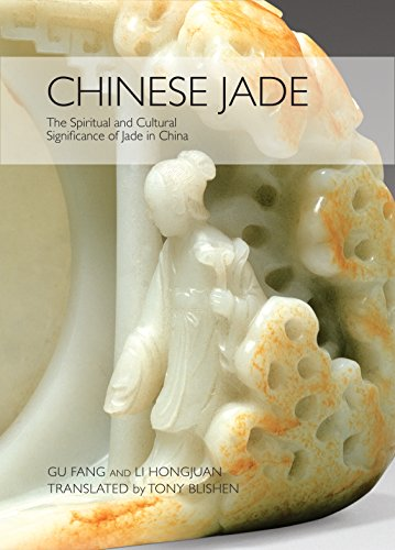 Chinese Jade: The Spiritual and Cultural Significance of Jade in China (Dynasty Qing Porcelain)