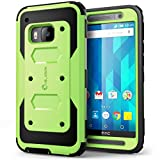HTC One M9 Case, [Armorbox] i-Blason HTC One Hima M9 built in [Screen Protector] [Full body] [Heavy Duty Protection ] Shock Reduction[Bumper Corner] (Green)