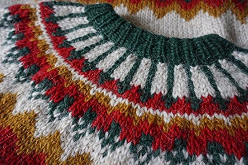 handgestrickter islandpullover HSI-229 – beżowo-kolorowy: Odzież