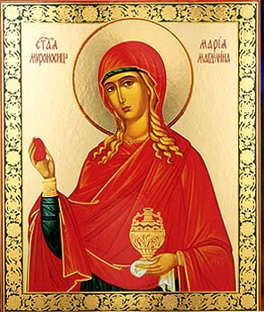 Saint St Mary Magdalene Russian Icon Red Egg Lent Easter