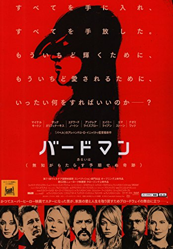 Birdman: Or (The Unexpected Virtue of Ignorance) 2014 Japanese B5 Chirashi Flyer (Birdman Or The Unexpected Virtue Of Ignorance)