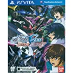 Mobile Suit Gundam Seed Battle Destin...