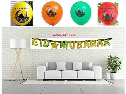 EID MUBARAK Decoration 23 PCS Value Pack Balloons-MIX Banners E23 Super DEAL Wholesale LOTS-Islamic GIFTS 123 Ramadan Muslim Islamic holiday.US Seller-Fast delivery (1) ()