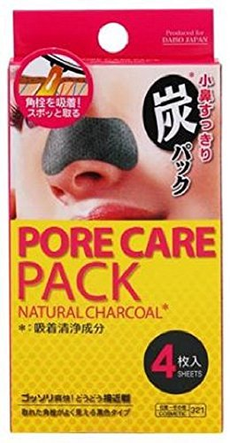 Ultra Deep Cleansing Natural Charcoal Pore Care Pack - 4 Count