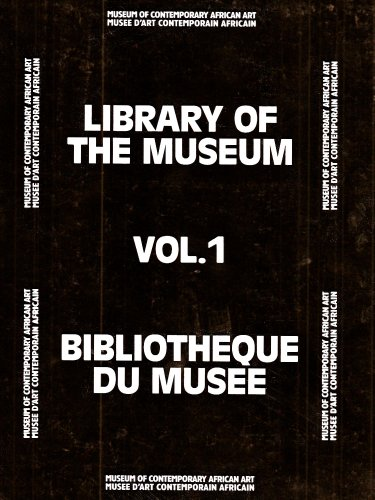 Library of the Museum: Museum of Contemporary African Art