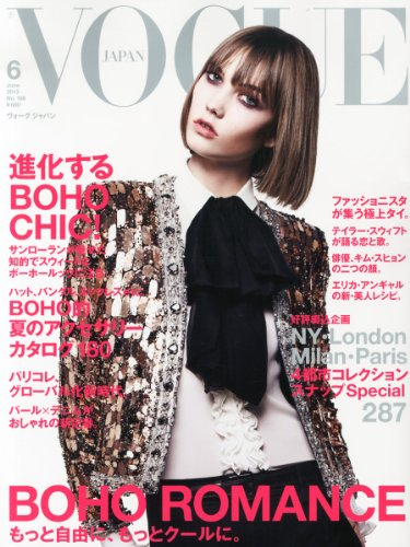 Vogue Japan Magazine (June, 2013)