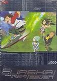 Eureka Seven: Volume 3 (Special Edition)