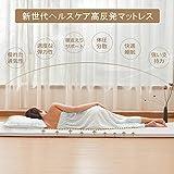 BedStory マットレス シングル 高反発 三つ折りベッドマットレス 敷布団 折り畳み コンパクト収納 高密度38D 体圧分散 ラベンダー香り 寝心地良い 腰楽 通気性抜群 防ダニ 抗菌 カバー 洗える マットレス 100x200x3cm