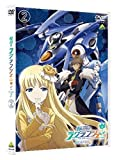Rinne No Lagrange - Season 2 Vol.2 (DVD+BOOKLET) [Japan LTD DVD] BCBA-4287