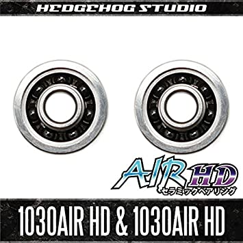 Kattobi Spool Bearing Kit – AIR Hd Ceramic – 1030air Hd 1030air Hd for Shimano, Core, Chronarch, Curado, Citica, Antares, Calcutta, Aldebaran, Scorpion, Metanium Baitcaster Fishing Reel