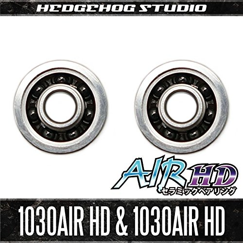 """Kattobi"" Spool Bearing Kit - AIR Hd Ceramic - « 1030air Hd & 1030air Hd » for Shimano, Core, Chronarch, Curado, Citica, Antares, Calcutta, Aldebaran, Scorpion, Metanium (Baitcaster Fishing Reel)"