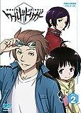 World Trigger - Vol.2 [Japan DVD] DSTD-9502
