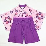 ベビー キッズ 袴風 カバーオール ロンパース 女の子 紫色 60cm 10623609PU60