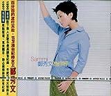 Sammi by Sammi Cheng (1997-05-03)