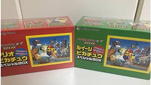 Pokemon Card Game XY BREAK Super Mario Bros Mario Pikachu Luigi Pikachu Special Box Set of 2
