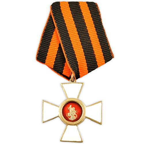 Russian Military Collection Officer cross of St. George. 4 degree (award Order, souvenir, Lapel Pins) COPY