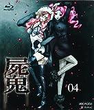Shiki 4 [Regular Edition] [Blu-ray]