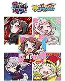 フューチャーカード 神バディファイト アルティメットブースタークロス 第2弾 「BanG Dream! ガルパ☆ピコ」 【BF-S-UB-C02】 BOX