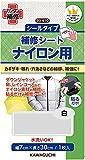 KAWAGUCHI (Kawaguchi) repairing nylon sheet seal Type Width 7 ~ length 30cm white 93-410