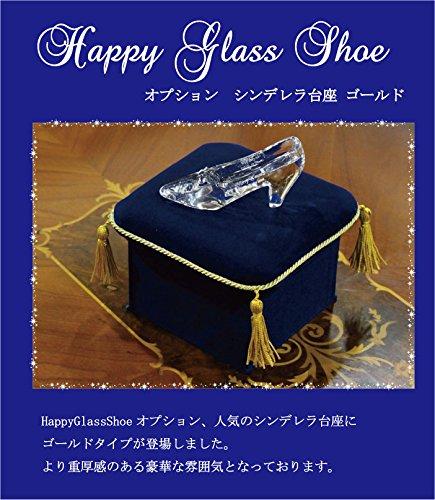 ガラスの靴オプションシンデレラ台座ゴールド B01EQU86FA