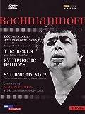 Rachmaninov: The Bells; Symphonic Dances; Symphony No. 2 [DVD Video]