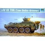 1/35 LAV-III Tow Under Armor Vehicle (TUA)