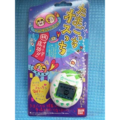 1997 edition Tamagotchi white & green From Bandai Tsu Chi male (japan import)