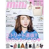mini ミニ 2017年10月号 ヴァンズ×カスタネ キャンバストートバッグ