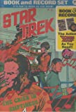 Star Trek Book & Record Set Original Stories for Children THE CRIER IN EMPTINESS