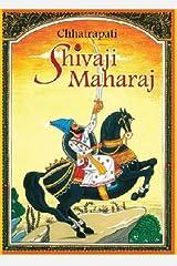 Chhatrapati Shivaji Maharaj Hardcover