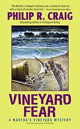 By Philip R. Craig - Vineyard Fear : A Martha's Vineyard Mystery (2004-05-12) [Mass Market Paperback]