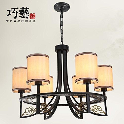 BLYC- Neue Chinesisch-Art Lichter modern retro-Studie einfache Lampe Schlafzimmer Wohnzimmer rechteckiger Esszimmer Licht Deckenleuchte 720 * 500mm