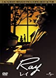 Ray/レイ [DVD]