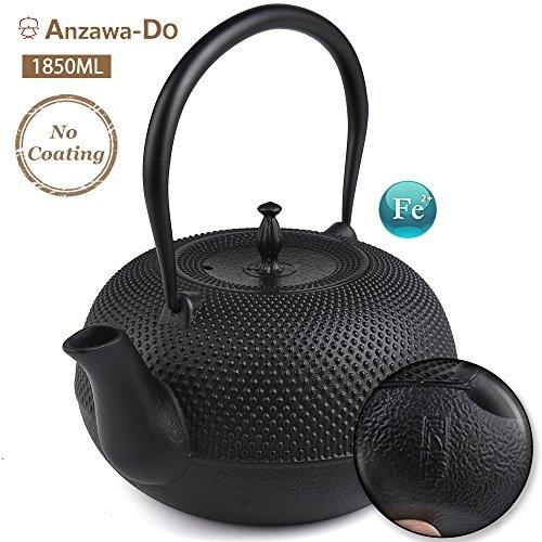 SUTEAS Cast Iron Teapot Japanese Tetsubin Tea Kettle with Stainless Steel Infuser Tokyo Teapot 65oz 1.85 Liter ()
