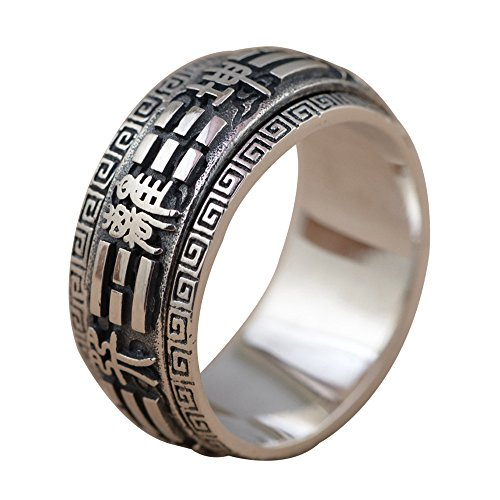 For Fox Mens Womens Vintage 925 Sterling Silver Taoist Feng Shui Bagua Eight Trigrams Spinner Ring Band 10mm Size 10.5