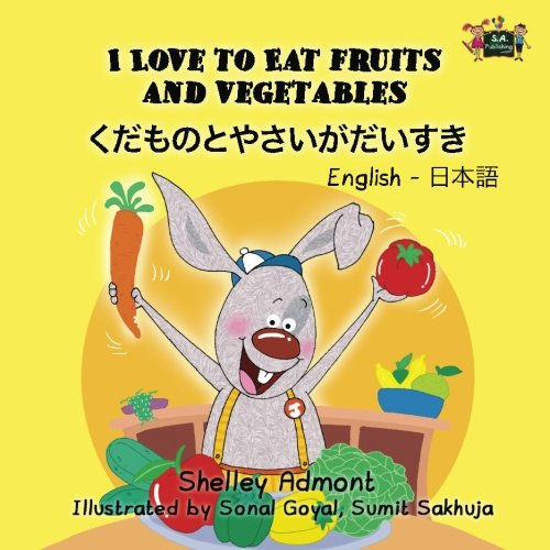 Reviews: I Love to Eat Fruits and Vegetables (English Japanese